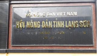 Nguyên Chủ tịch Hội Nông dân tỉnh Lạng Sơn lập khống hồ sơ, chiếm đoạt gần 1 tỷ đồng