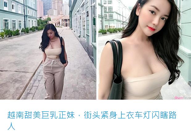 Cô nàng nóng bỏng với vòng 1 108cm xuất hiện trên báo Trung