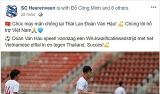 CLB SC Heerenveen chúc Đoàn Văn Hậu và tuyển Việt Nam chiến thắng