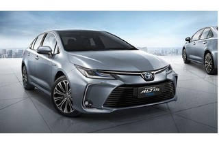 Toyota Corolla Altis 2020 giá từ 630 triệu đồng có gì đặc biệt?