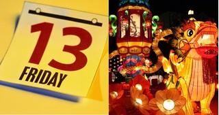 Hôm nay thứ 6 ngày 13 rơi đúng Rằm Trung thu, điều thú vị gì sẽ xảy ra?