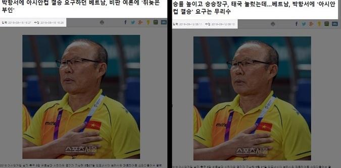 Báo Hàn tái khẳng định yêu cầu VFF dành cho HLV Park Hang-seo2