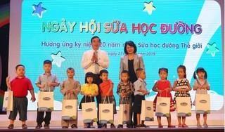 Hàng ngàn phụ huynh và trẻ em tham gia chương trình ngày hội sữa học đường Đà Nẵng
