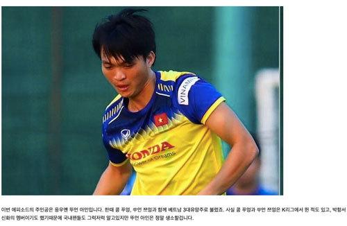 Báo Hàn Quốc đánh giá cao Tuấn Anh và Quang Hải ở trận tiếp đón đội Malaysia