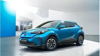 Toyota C-HR 2020 đẹp long lanh giá hơn 500 triệu đồng, sắp 'cập bến' Việt Nam