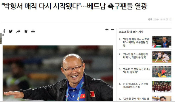 Báo chí Hàn Quốc đồng loạt ngợi khen HLV Park và đội tuyển Việt Nam
