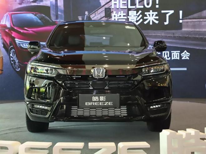 Khám phá 2 mẫu ô tô mới của Honda đẹp long lanh giá chỉ gần 600 triệu 2