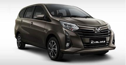 Toyota ra mắt xe 7 chỗ giá chỉ hơn 200 triệu đồng