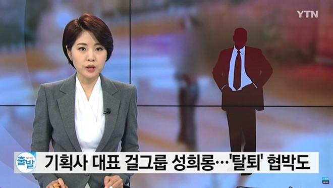Nữ ca sĩ Hàn lên truyền hình tố bị CEO công ty xâm hại tình dục