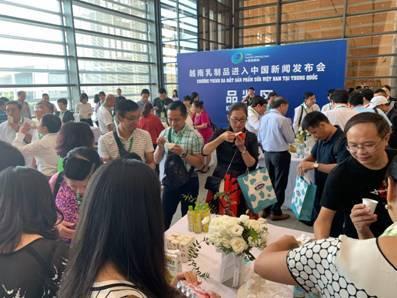 Sữa chua Vinamilk đã có mặt tại siêu thị thông minh HEMA của Alibaba tại Trung Quốc