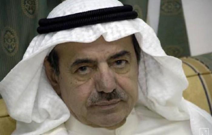 Choáng váng trước khối tài sản siêu khủng của người giàu nhất Kuwait 2