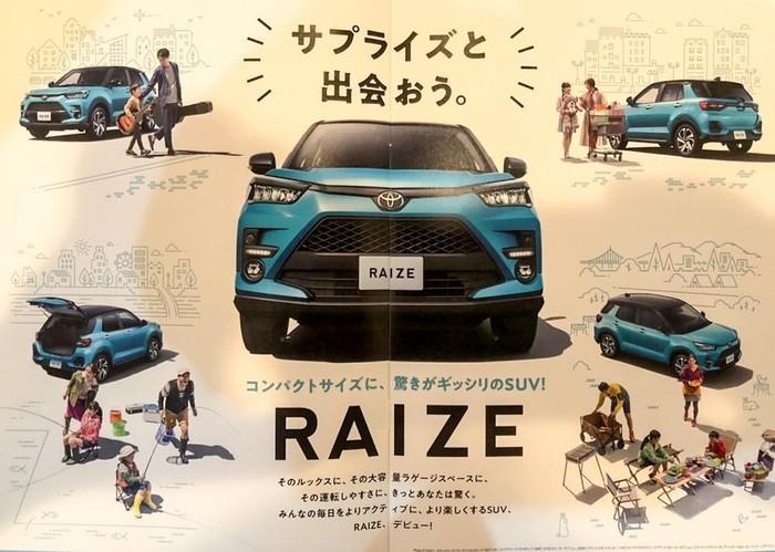 Ô tô giá siêu rẻ của Toyota sắp ra mắt có gì đặc biệt