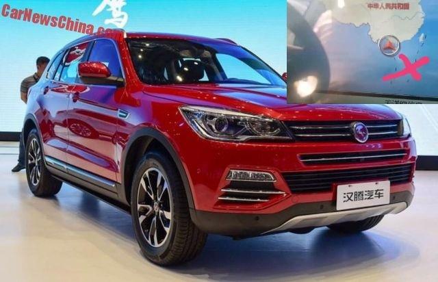 Lại thêm 7 ô tô nhập từ Trung Quốc có đường lưỡi bò phi pháp