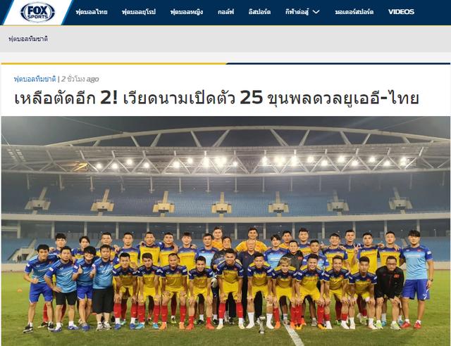 Báo Thái Lan e ngại 4 cầu thủ nguy hiểm nhất của tuyển Việt Nam2