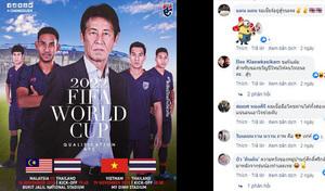 Người Thái dự đoán Việt Nam sẽ thảm bại trước UAE
