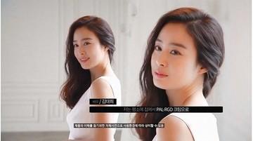Kim Tae Hee chia sẻ bí quyết trẻ đẹp bất chấp thời gian