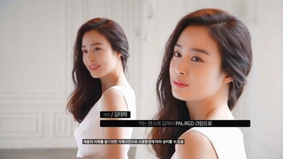 Bí quyết hàng đầu giúp Kim Tae Hee trẻ đẹp bất chấp thời gian