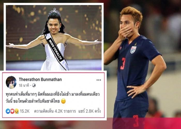 'Thánh đá phạt' của Thái Lan bị chế giễu sau quả 11m hỏng dù cúi đầu nhận lỗi