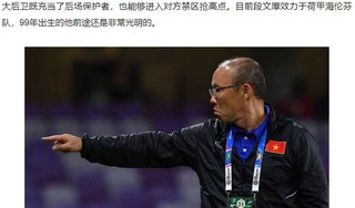 Báo Trung Quốc hết lời ngợi khen HLV Park Hang Seo