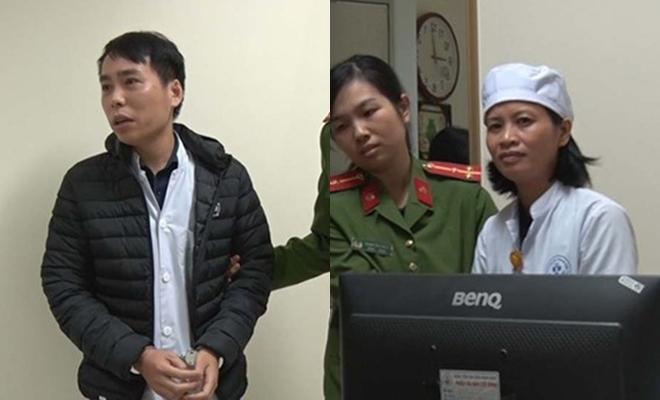 Cấm đi khỏi nơi cư trú 2 điều dưỡng vụ ăn bớt thuốc của bệnh nhi ở Nam Định