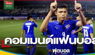 CĐV Thái Lan: 'Nhiều cầu thủ đi bộ để xem đối phương đá bóng'