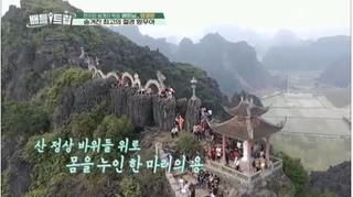 Hai danh thắng Việt Nam lên chương trình cực hot của Hàn Quốc