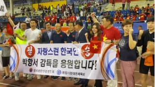 CĐV Hàn giương cao cờ Việt Nam khi thầy trò HLV Park lội ngược dòng Indonesia