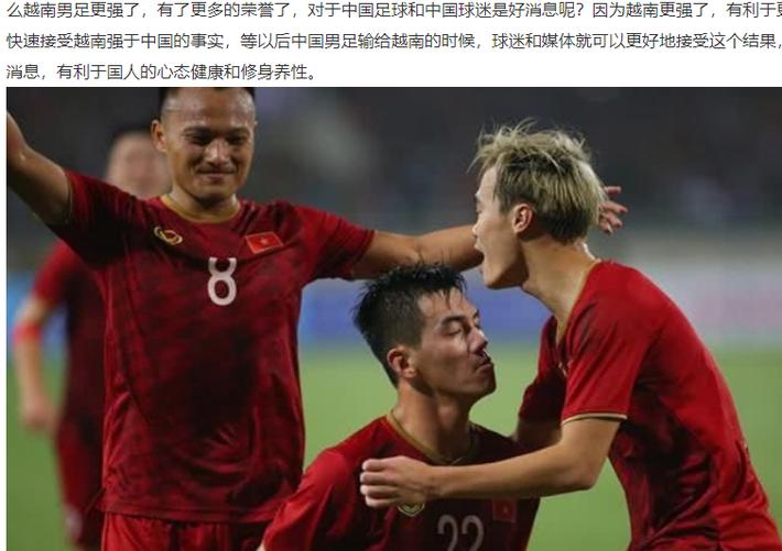 Người hâm mộ Trung Quốc đang phải ghen tị khi bóng đá Việt Nam