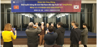 Tuyển U23 Việt Nam tham dự bữa tiệc đặc biệt tại Hàn Quốc