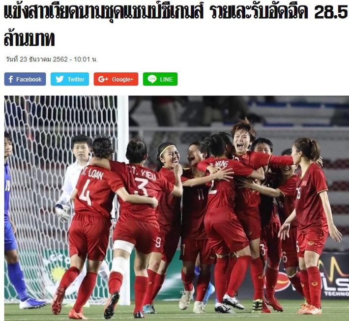 Báo Thái bất ngờ với số tiền thưởng của tuyển Việt Nam