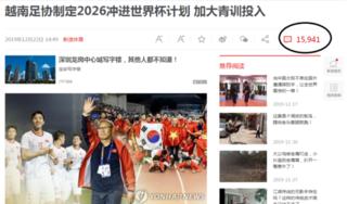 CĐV Trung Quốc: 'Bóng đá Việt Nam sẽ sớm dự World Cup'
