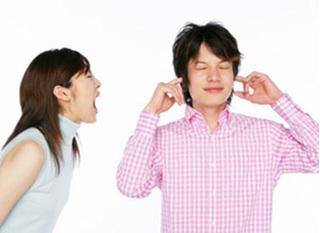 Sốc vì bị vợ chửi: 'Đã ngu còn nói nhiều'