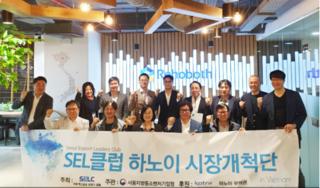 Cơ hội mới cho các doanh nghiệp khởi nghiệp Việt Nam