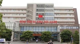 Bệnh viện Đức Giang nói gì về bệnh nhân tử vong sau tiêm thuốc giảm đau?