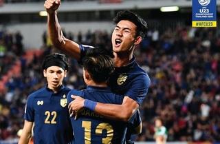CĐV Việt Nam phát hờn với màn trình diễn mãn nhãn của U23 Thái Lan