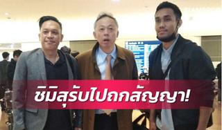 Lão tướng bóng đá Thái Lan tiếp tục gắn bó với J-League