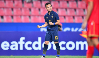 Cầu thủ Thái Lan bất ngờ nhận giải thưởng cao quý ở U23 châu Á