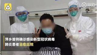 Bệnh nhân ở Vũ Hán: Tôi đã uống 25 lít nước mỗi ngày!