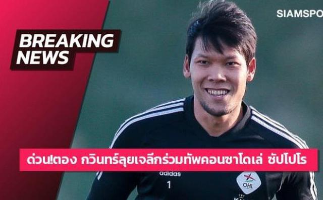 Bến đỗ mới của thủ môn đội tuyển Thái Lan