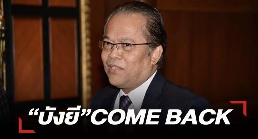 Liên đoàn bóng đá Thái Lan đối diện nguy cơ nhận án phạt nặng từ FIFA