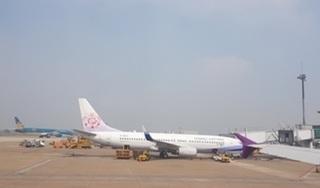 Hơn 60 hành khách Trung Quốc nhập cảnh vào Việt Nam đã đi đến nhiều tỉnh thành