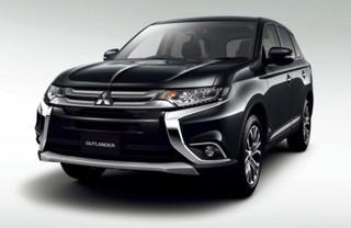 Mitsubishi Outlander 2020 chốt ngày ra mắt Việt Nam
