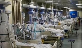 Cập nhật dịch Covid-19 ngày 16/2: 1.666 ca tử vong, 69.031 người nhiễm