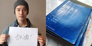 Đi quay phim, diễn viên Huỳnh Hiểu Minh bị cách ly luôn tại khách sạn