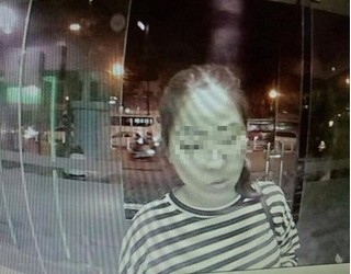 Truy tìm cô gái 'nhặt' 48 triệu đồng của người khác từ cây ATM