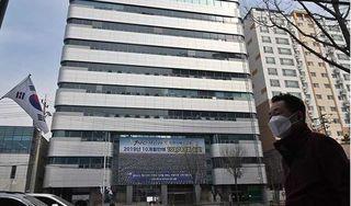 Thêm 142 trường hợp ở Hàn Quốc nhiễm Covid-19, Ý có ca tử vong đầu tiên