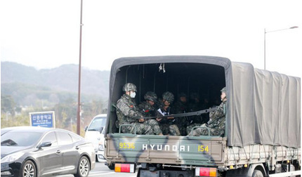 11 binh sĩ Hàn Quốc nhiễm Covid-19 khiến gần 8 nghìn quân nhân khác bị cách ly