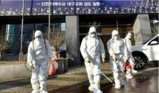 Hàn Quốc xác nhận ca tử vong thứ 9 do virus Covid-19