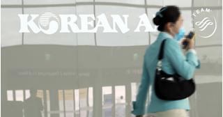 Tiết lộ hành trình bay của nữ tiếp viên hàng không bị nhiễm Covid-19