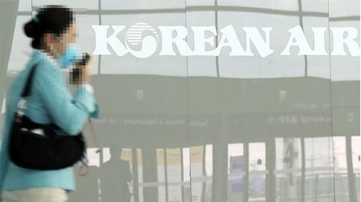 Tiếp viên hàng không Hàn Quốc nhiễm virus corona ghé nhiều nhà hàng ở Mỹ